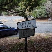 入道ヶ岳の記事に添付されている画像