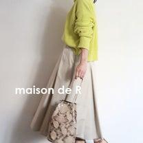 コットンタートルセーターの新色アニスグリーンの着画コーデ②の記事に添付されている画像