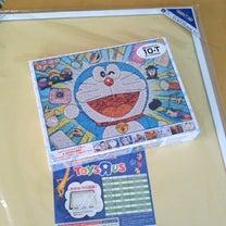 7歳の誕生日プレゼントと進研ゼミ変更の記事に添付されている画像