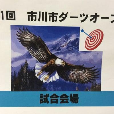 麺酒場 でめきん 下総中山の記事に添付されている画像