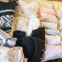 チャメママから先程、ご寄付のマタニティー用品、新生児用品、婦人服届の記事に添付されている画像