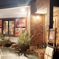 釜リゾットのお店【栃木市】ビストロ ワラビ(WARABI)の記事に添付されている画像