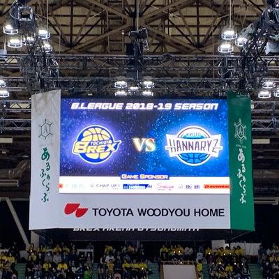 B1リーグ 栃木ブレックス vs 京都ハンナリーズ に行ってきたの記事に添付されている画像