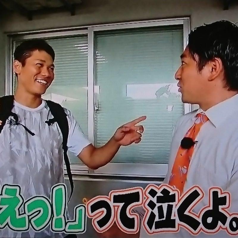 番組 辻岡 義堂 新