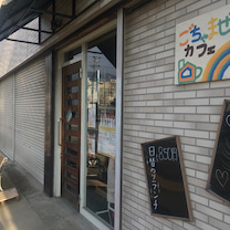 日本一周99日目 長野県小諸市の記事に添付されている画像