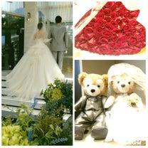 結婚式。の記事に添付されている画像
