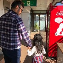 パパと娘の日曜日の素敵な時間!の記事に添付されている画像