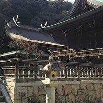 吉備津神社と吉備津彦神社と中山龍王山の記事に添付されている画像