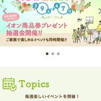 仙台〜レッスンスケジュール☆の記事に添付されている画像
