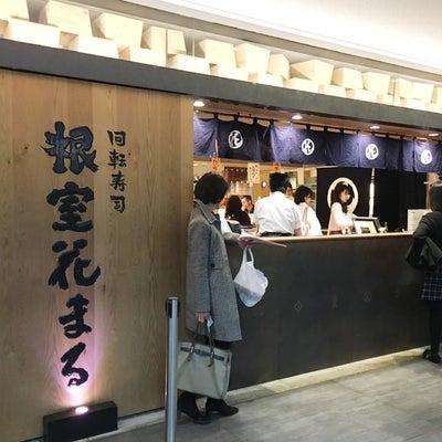 外国人がイチオシする東京回転すしの記事に添付されている画像