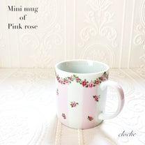 キャスキッドソン風⁈ピンクローズがlovelyなミニマグ♡の記事に添付されている画像