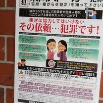 お久しぶりの活動報告です(^^ゞの記事に添付されている画像