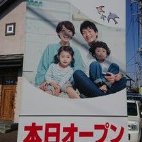 高松展示場公開終了の記事に添付されている画像