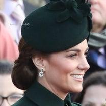 英国王室キャサリン妃2019年3月17日 St Patrick's Dayの記事に添付されている画像