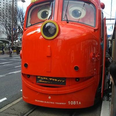 チャギントン電車&サワラ丼・青春18きっぷde岡山旅1♪の記事に添付されている画像