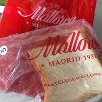 マヨルカの食パン♡の記事に添付されている画像
