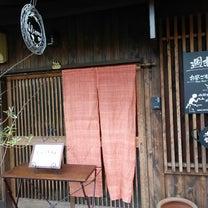 岐阜週末カフェ『コネクションズ』の記事に添付されている画像