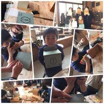 木工屋牛乳箱作りワークショップありがとうございました!の記事に添付されている画像