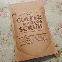 SASS.コーヒー&ココア スクラブ♪の記事に添付されている画像
