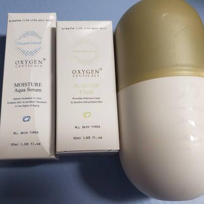 [韓国コスメ]めっちゃ潤う!ゴールドモデリングマスクと潤いツヤ肌美容液セットの記事に添付されている画像
