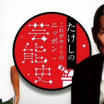 北野映画と高野豆腐の記事に添付されている画像