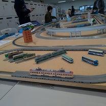 鉄道模型イベント&印刷教材到着の記事に添付されている画像