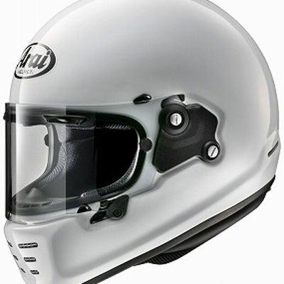 新しいヘルメット買うの記事に添付されている画像