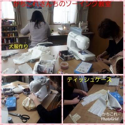 ソーイング教室♪ペプラムブラウス&ロングワンピ、ギャザーワンピ&イタグレ服の記事に添付されている画像
