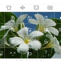 MY keyboardの記事に添付されている画像