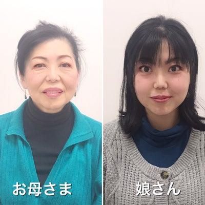 日系仲良し親子の出会いから学ぶの記事に添付されている画像