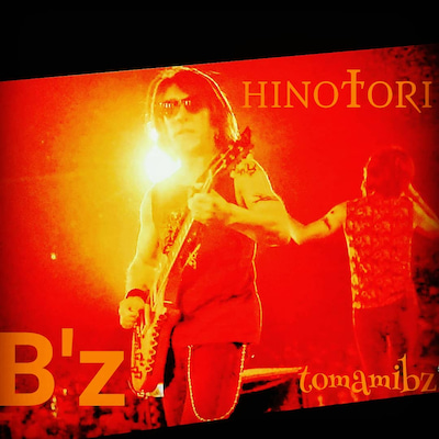 B'z Pleasure2018-HINOTORI- レビューの記事に添付されている画像