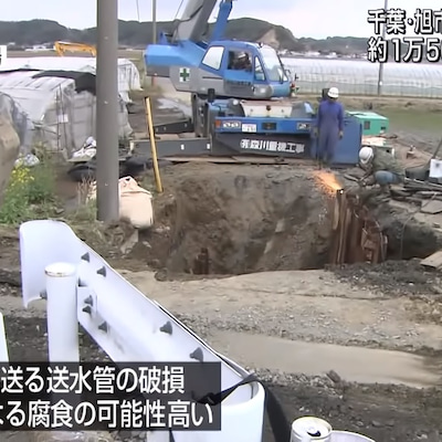 ▼唸声事故現場のストリートビュー/千葉 旭市で水道管破損、15000世帯で断水続の記事に添付されている画像