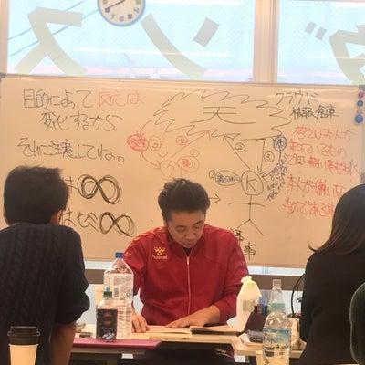 【広島】齋藤慶太メタトロンキネシオロジー体験会開催決定!!の記事に添付されている画像