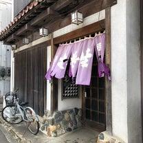 歴史を感じる佇まい『佐々木屋』♬花巻市石鳥谷町の記事に添付されている画像