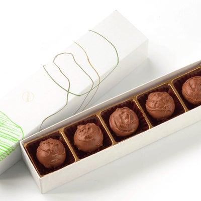 チョコで お金の 引き寄せアップ✨の記事に添付されている画像