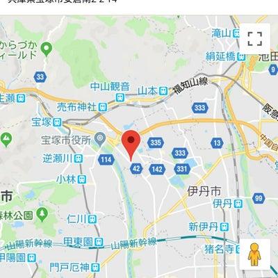 宝塚市、53 大戸屋 宝塚安倉店の記事に添付されている画像