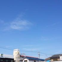 やっぱり青空に映えますな~の記事に添付されている画像
