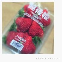 苺。の記事に添付されている画像
