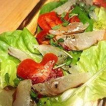 初めて食べた!鯛の生ハム Σ(・□・;)の記事に添付されている画像