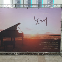 久しぶりのソウル旅行❤の記事に添付されている画像