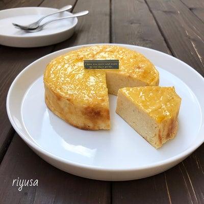 【材料3つで作れるおやつ】柔らかベイクドチーズケーキの記事に添付されている画像
