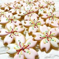 卒業式と桜のクッキーの記事に添付されている画像