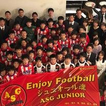 3/16・ジュニアユース・卒団式の記事に添付されている画像