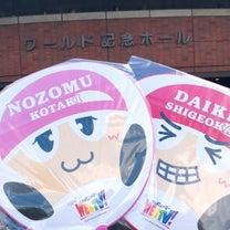 WESTV!神戸 3/17 夜公演 レポ【一部ネタバレ有り】の記事に添付されている画像