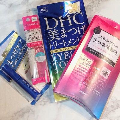 ダイソー まつげ美容液とスカルプD、セザンヌ、DHCの成分を比べてみた!の記事に添付されている画像