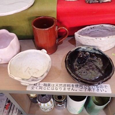 マルシェ・デ・ラ・マー実行委員会より  陶芸体験・手ひねりの面白さの記事に添付されている画像