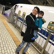 ご褒美の新幹線☆の記事に添付されている画像