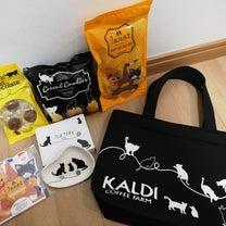カルディ 2月22日 猫の日バッグ 2019verの記事に添付されている画像