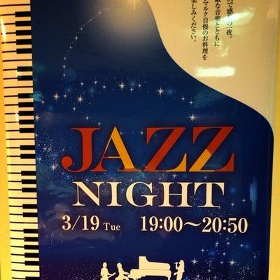 ジャズ ライブの記事に添付されている画像