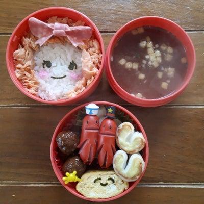鮭ご飯でにっこり♪女の子弁当~(*´╰╯`๓)♬の記事に添付されている画像